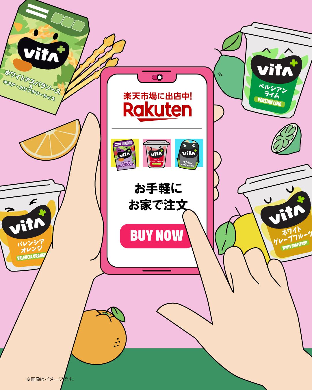 Vita+ series are now also available at Rakuten Ichiba
